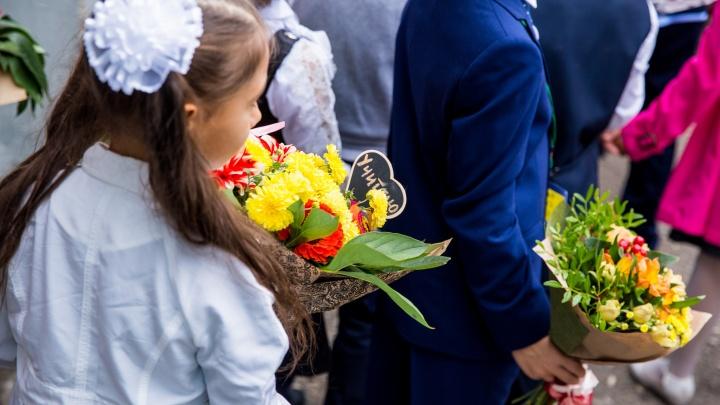«Следите за здоровьем»: что будет с линейками на 1 Сентября в Ярославле