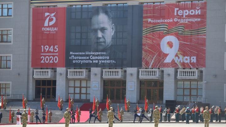 «Отобрали документы и попросили уйти»: журналист UFA1.RU побывал на торжестве в честь 9 Мая