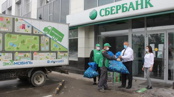 В Самарской области собрали более 20 тонн пластиковых крышек на добрые дела