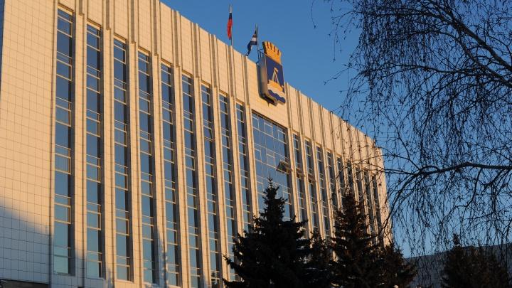 В органах власти Тюменской области отменили личный приём. Постановление правительства