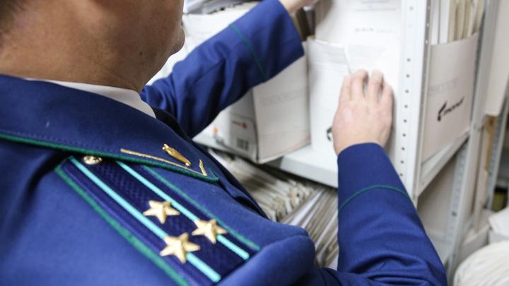 Прокуратура Башкирии проводит проверку по факту смерти 16-летнего подростка