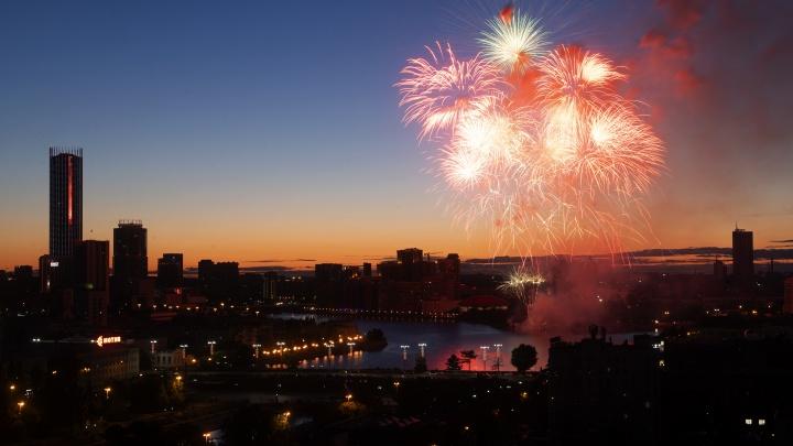 Над Екатеринбургом прогремел салют в честь Дня города. Мы показывали его в прямом эфире