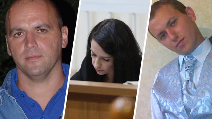 «Брат не получал справок о рождении ребенка»: обвиненная в смертельном ДТП судья Рыжих просит оставить ее на свободе