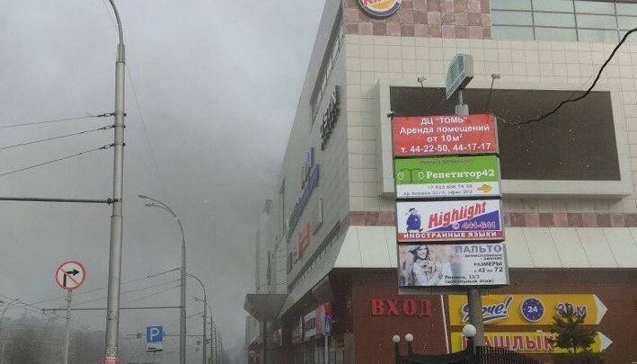 Трое фигурантов дела о пожаре в кемеровском ТЦ «Зимняя вишня» пытались выйти на свободу