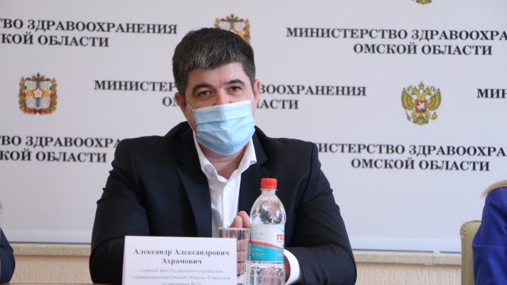 Губернатор назначил нового замминистра здравоохранения