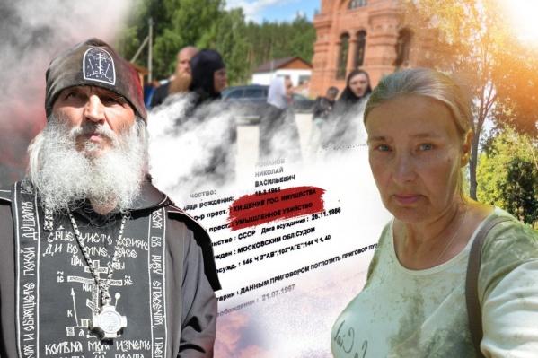 Раиса Ильина первой из журналистов нашла и опубликовала приговор гражданину Романову Н. В. за умышленное убийство