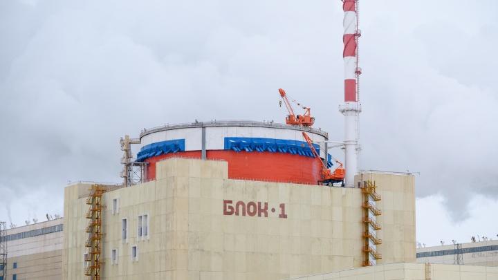На Ростовскую АЭС поступило сообщение с угрозой взрыва