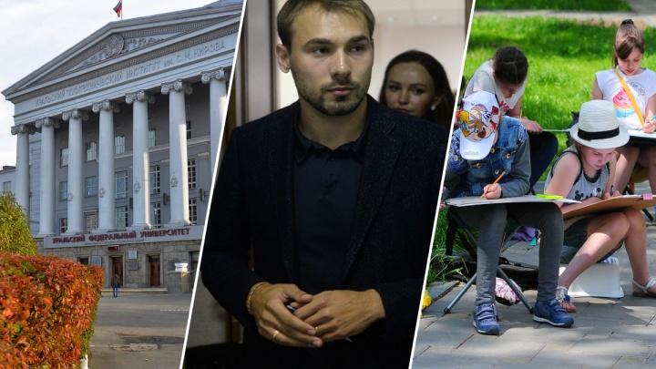 Путин дал Шипулину 2,5 миллиона, УрФУ — 15 и поддержал еще 57 проектов в Свердловской области