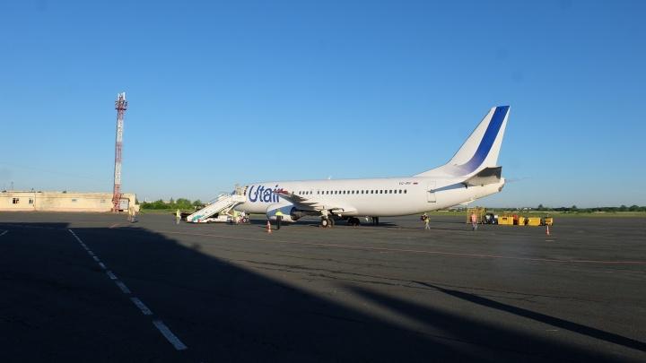 В Курган после двухмесячного перерыва прибыл первый рейс из Москвы