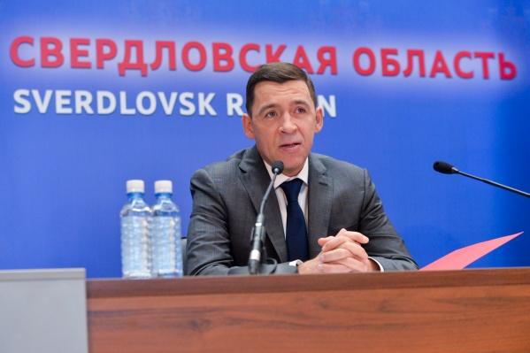 Указ губернатора еще не опубликован на портале правовой информации Свердловской области