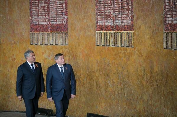Председателя Государственной думы позвали на официальную церемонию,