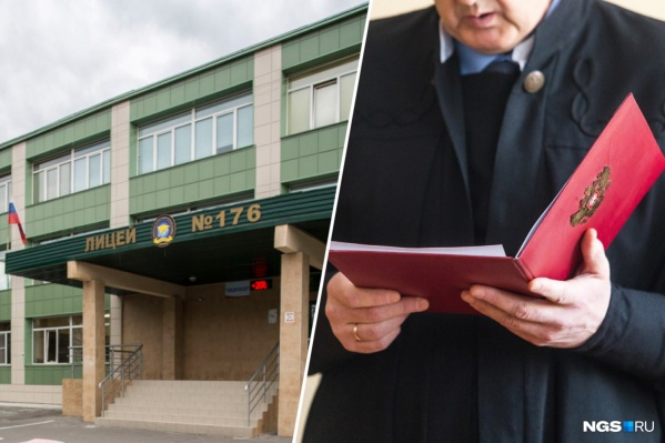 Кировский районный суд не удовлетворил апелляционную жалобу матери четвероклассника, которая утверждала, что её сына избила учительница