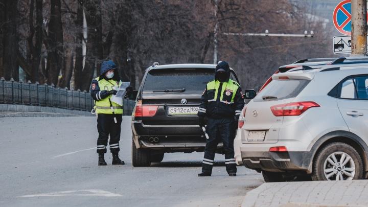 В Перми начались массовые рейды ГИБДД — будут проверять водителей