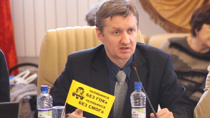 Челябинский облсуд оправдал экс-лидера движения «СтопГОК» по делу о фейковой новости