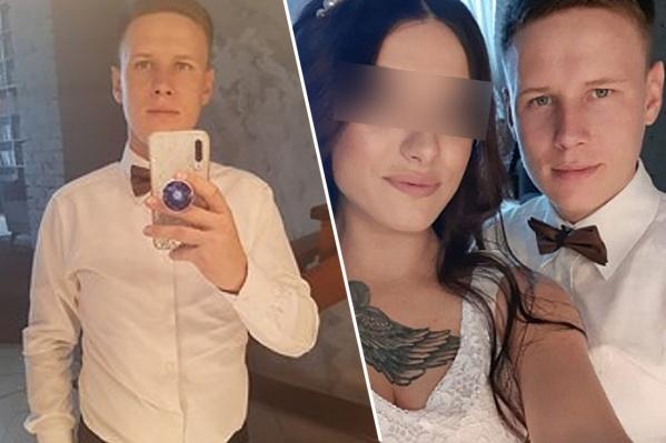 Погибший всего четыре дня назад сыграл свадьбу, у мужчины осталась беременная жена