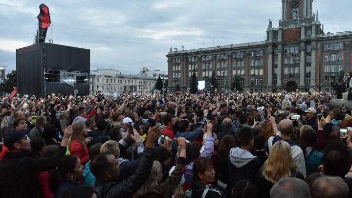 Олег Майами и главная красавица Екатеринбурга: публикуем программу празднования Дня города