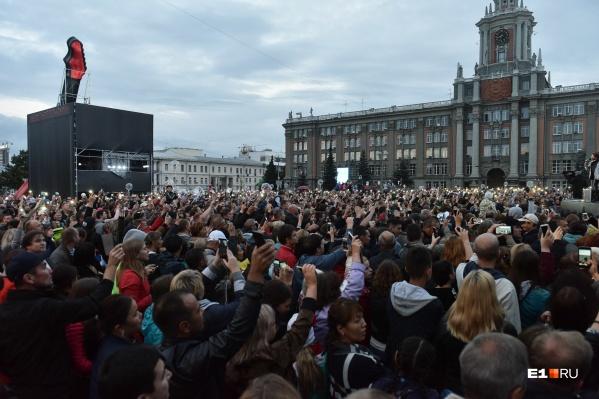 В этом году толп на площади не будет