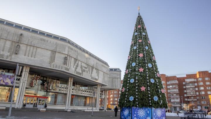 Нам нестрашен ковид: в Ярославле из-за новогодних елок перекроют центр