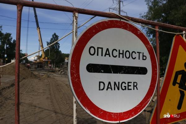 Ограничения на участке дороги предполагается снять к 8 августа