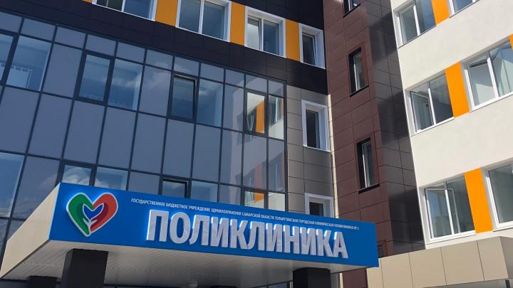 В Тольятти на базе новой поликлиники откроют центр амбулаторной онкологической помощи