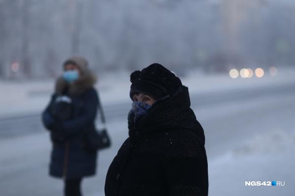 Обморожения получили уже 73 жителя Кузбасса