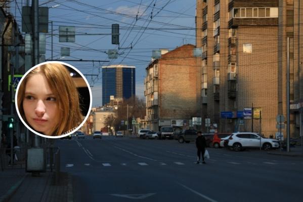 Разыскивается Екатерина Суслова