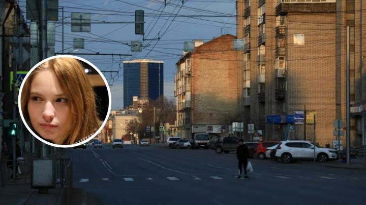 Из дома на Свердловской ушла девочка-подросток. Ее ищут 5-й день