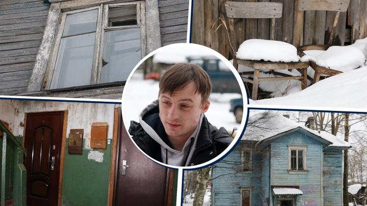 От «молодые аферисты» до «тоже идите в суд, ждуны»: читатели 29.RU — о проблеме аварийного дома