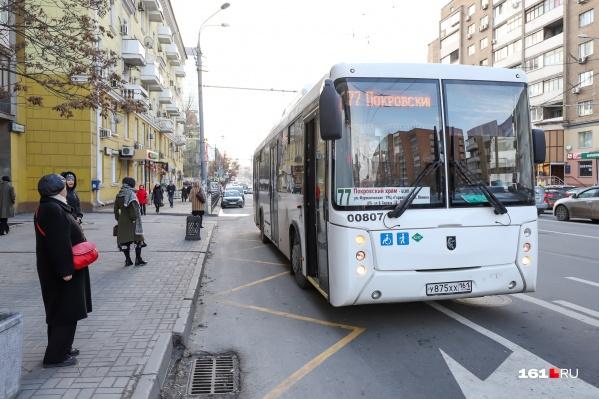 Автобусы принадлежат пяти перевозчикам