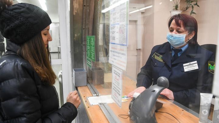 Прокуратура признала законными ограничения на передвижение по Екатеринбургу. Публикуем документ