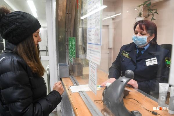 В Екатеринбурге и области введен режим повышенной готовности