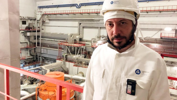 Дизайнер Артемий Лебедев прилетел в Заречный, чтобы посмотреть на реактор АЭС