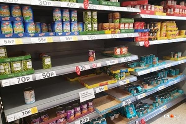 В магазинах Лондона с полок исчезают продукты