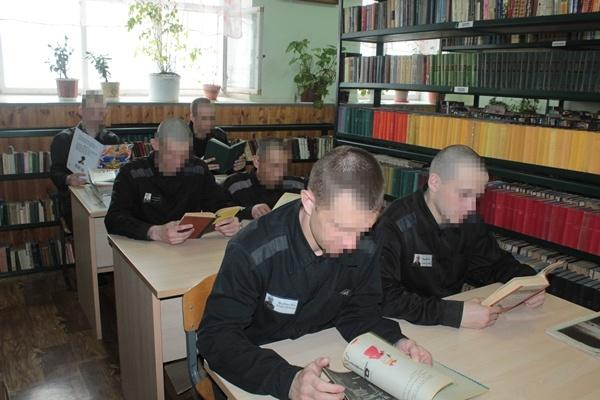 УФСИН Башкирии составило топ самых читаемых книг среди осужденных. Среди них — «Преступление и наказание»