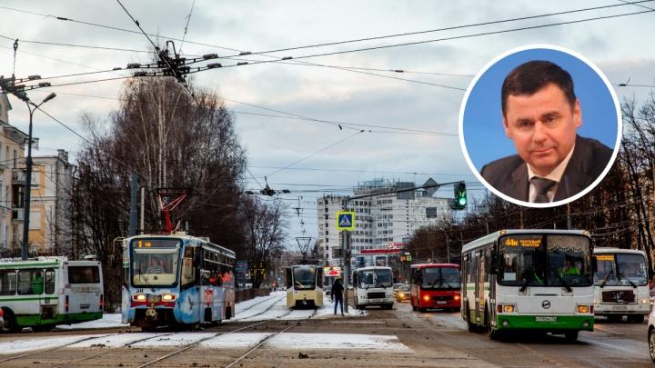Губернатор рассказал о планах мэра Ярославля насчёт троллейбусов