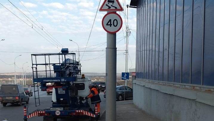 В Уфе на всех мостах снизили скорость до 40 км/ч