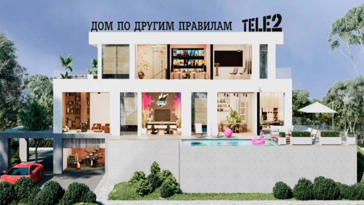 «Дом по другим правилам»: Tele2 запустила бесплатную онлайн-площадку для развлечений и общения