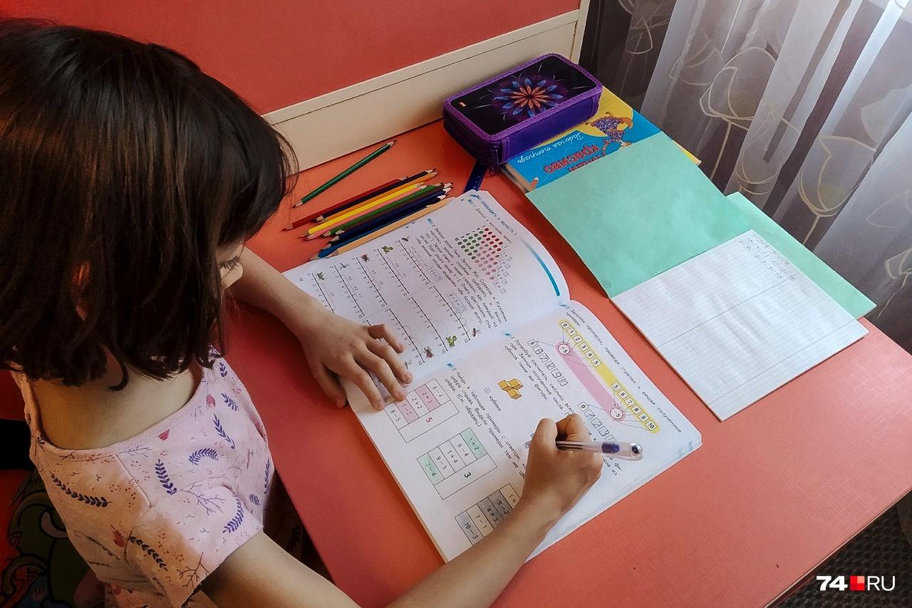 Составьте график школьных уроков