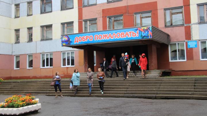 10 классов в школах Архангельской области отправили на дистанционное обучение