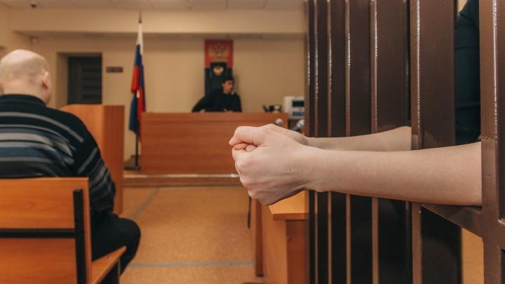 Бывшего зампрокурора Промышленного района выпустили из СИЗО