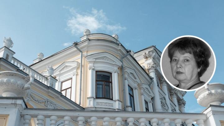 Умерла бывший директор Пермского краеведческого музея Светлана Димухаметова