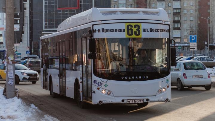 В Перми из-за коронавируса закрыли несколько автобусных маршрутов