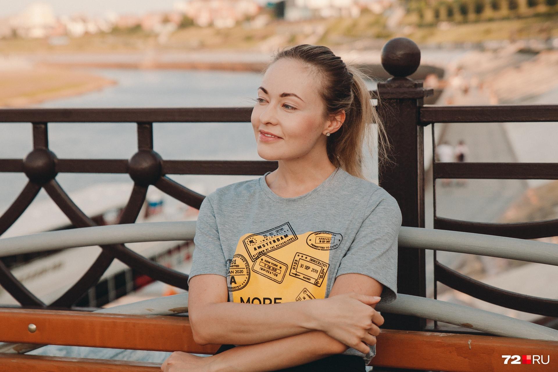 Девушка несколько лет назад переехала в Тюмень за своим молодым человеком