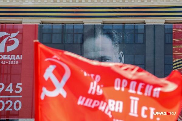 9 Мая из Москвы в Уфу доставят Золотую звезду генерала Минигали Шаймуратова