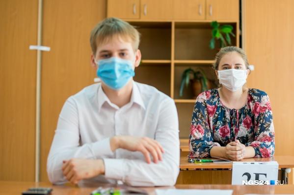 Минобр дал рекомендации школам в период пандемии