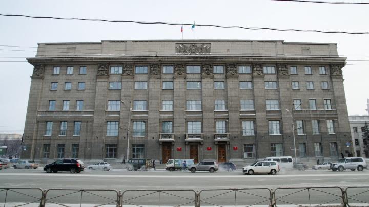 У мэра Локтя спросили, готов ли он продать здание мэрии из-за нехватки денег в бюджете Новосибирска (угадайте ответ)