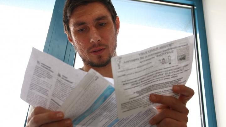 Жителям Самары и Тольятти вернут деньги за отопление