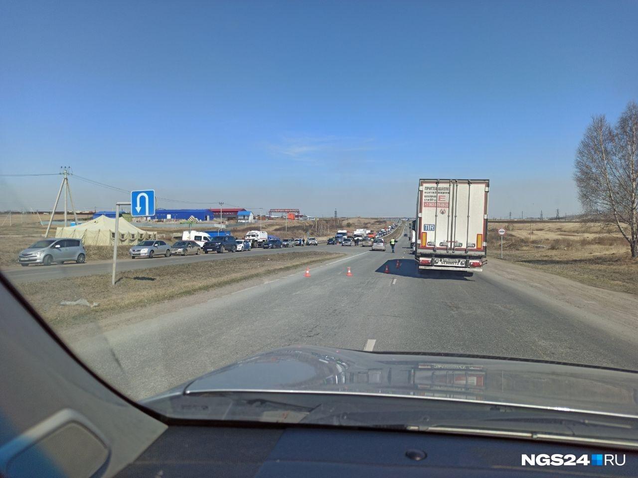 Проверка документов на въезде в Красноярск