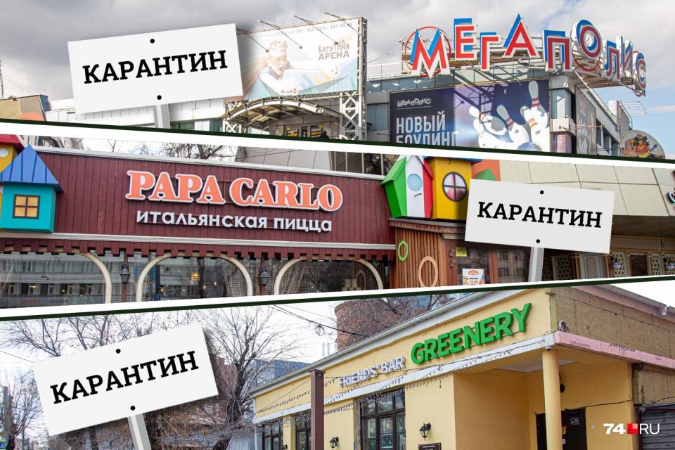 Рестораны и бары отправили на внезапные каникулы