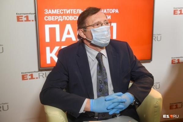 Павел Креков рассказал о ситуации в регионе